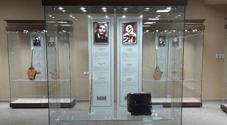 Центр традиционной музыки