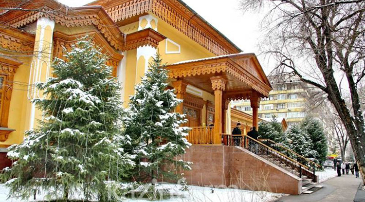 Музей истории г. Алматы