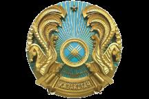 Министерство Культуры и Спорта РК